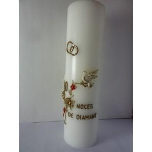 Bougie Noces de Diamant